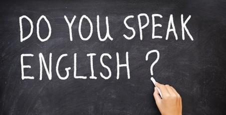 Английский — с пелёнок