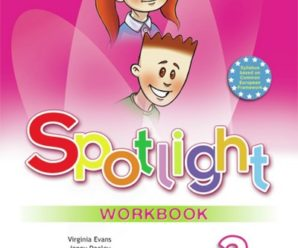 Spotlight 2 + ответы [Английский язык 2 класс, workbook рабочая тетрадь]
