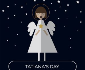 Tatiana's Day Татьянин День